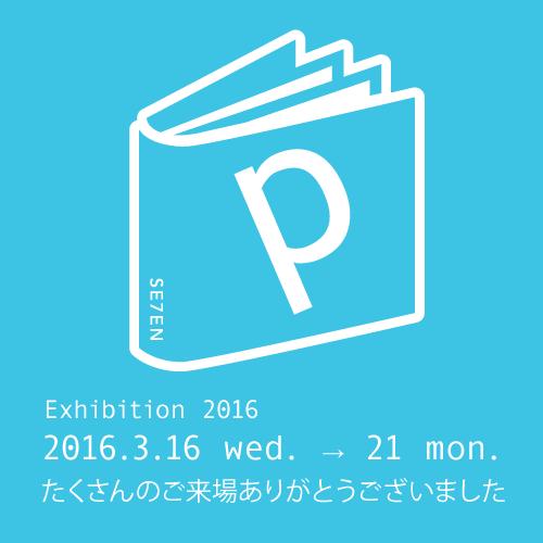 SE7EN 展