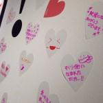 ユポさんに提供いただいたハート型の静電吸着紙に感想を書いて、壁に貼ってもらっています