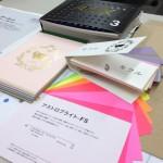 竹尾さんにて紙の勉強会